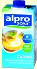 Soja cuisine for Alpro soja cuisine